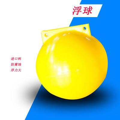 宁波慈溪朗顺滚塑批量供应塑料浮体 温州抽泥航道浮球30公分免维护浮球