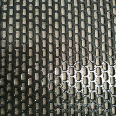 不锈钢冲孔板 方孔板洞洞板厂家 杭州市挂瓷砖冲孔板