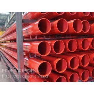 四川外镀锌内涂塑钢管厂家 外镀锌内涂塑钢管价格