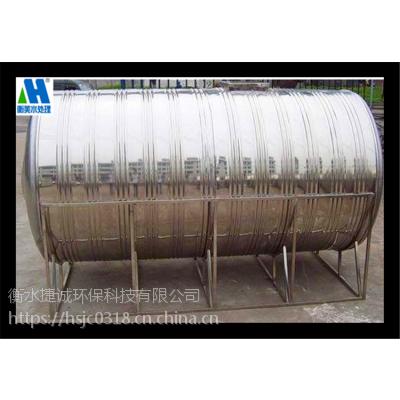 2T不锈钢水箱 圆形 组合 保温水箱 厂家直销