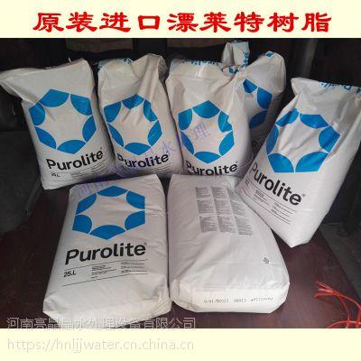 乌鲁木齐哪有卖锅炉软化水树脂的 软化水树脂的更换方法