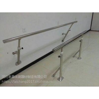 不锈钢把杆 舞蹈房不锈钢压腿杆 练功房不锈钢压腿架 不锈钢压腿架