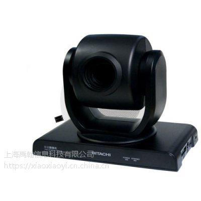 日立TC-HD1330高清云台摄像机SDI视频输出13倍光学变焦