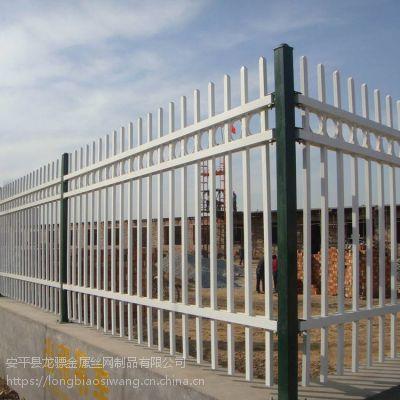 围墙隔离栅栏 小区围栏网 蓝白方管围墙