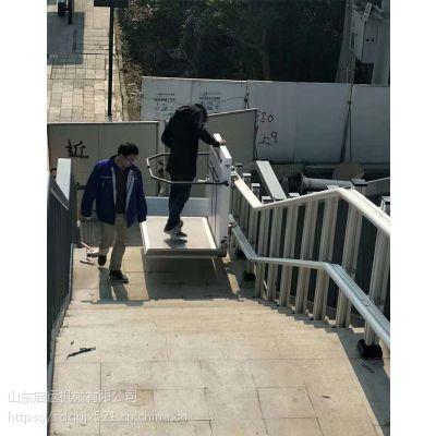承德市 怀化市启运家用电梯 斜挂式轮椅电梯 老年人升降椅厂家维修定制