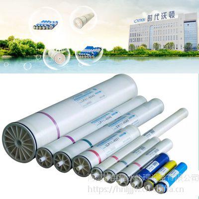 汇通膜ULP31-4040反渗透(ro)膜价格汇通ULP21-4040反渗透膜元件厂家