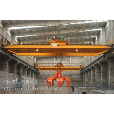 供应承德中瑞牌VEG2000-ZCS型垃圾吊抓斗秤自动定位称重系统 垃圾吊电子秤 起重机装称重平台