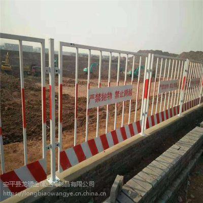 建筑工地安全围栏 基坑隔离栏价格 安全施工标识护栏