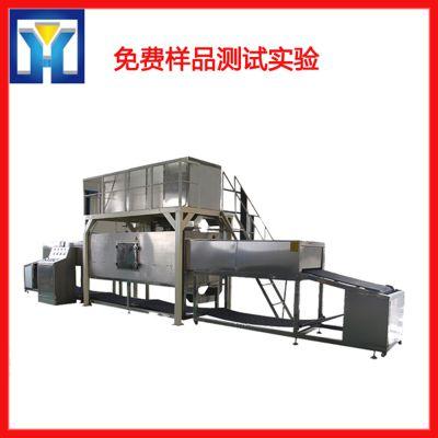 砂芯微波表干机/拓博隧道式干燥设备/多功能砂芯微波干燥机