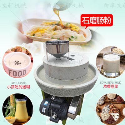 青石红石电动石磨机多功能石磨豆腐米浆机旅游点用电动石磨机