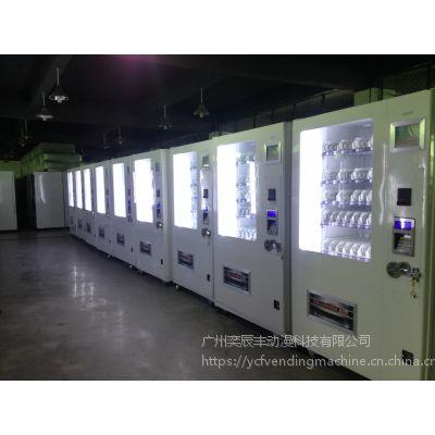 学校自动售货机无人售卖机运营 自动食品饮料售卖机利润 智能无人贩卖机 智能自助售货机