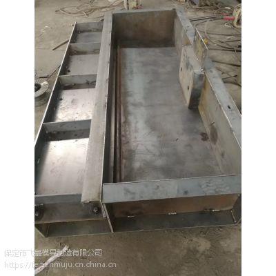 铁路遮板钢模具 性价比高 质量一等 模具齐全 欢迎咨询