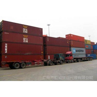 福建泉州发建材到吉林长岭海运运输要几多钱海运费