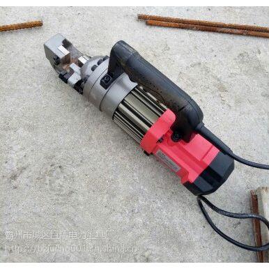 手提式钢筋切断机 霸州电动钢筋剪 厂家出厂价直销