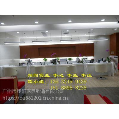 供应翔阳银行系统办公家具A-53开放式柜台