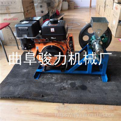 骏力热销 汽油机带玉米膨化机 海参型弯管机 粗粮大米膨化机设备