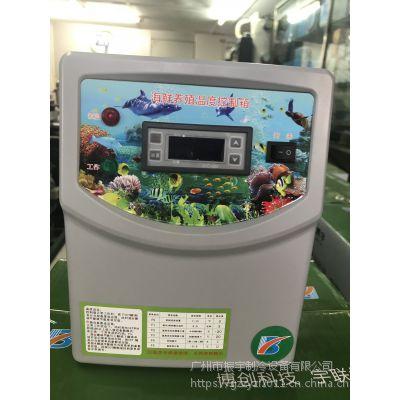 生产厂家直销海鲜机控制箱 鱼池电箱 水族海鲜养殖恒温箱 海鲜养殖恒温箱 鱼池电箱