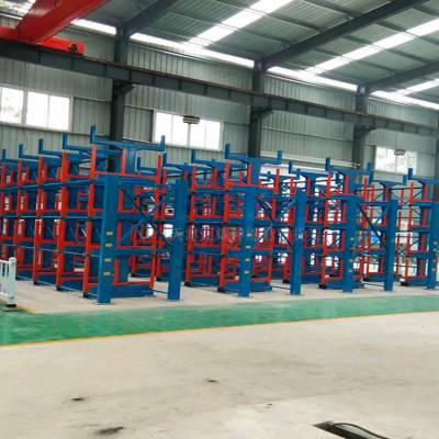 厦门重型货架供应 伸缩悬臂货架报价 管材专用