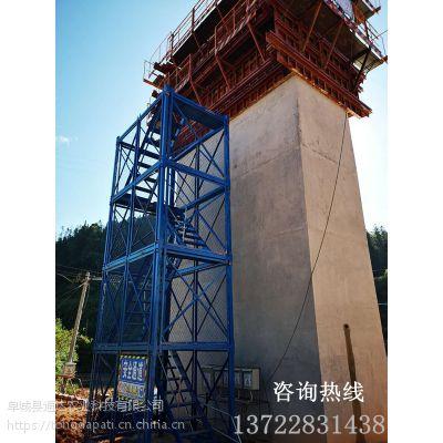标准安全爬梯尺寸 桥墩施工专用爬梯 组合式安全爬梯 通达梯笼爬梯