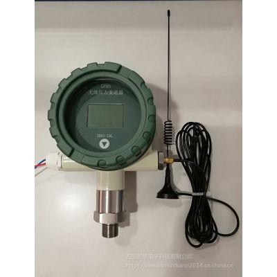 GPRS106E无线温压一体化变送器(电池供电)