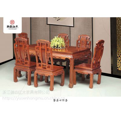红木餐桌-缅甸花梨木-红木价格-实木古典中式