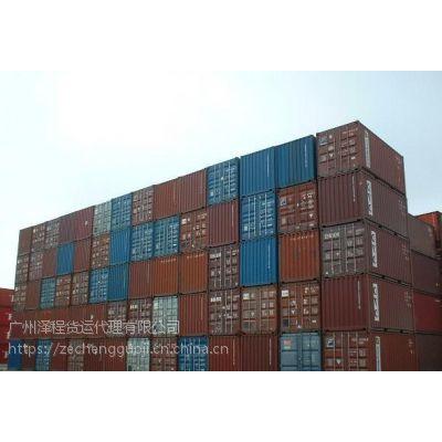 装修材料从中国运到柬埔寨怎么办 柬埔寨金边货运公司 到金边西港的国际物流