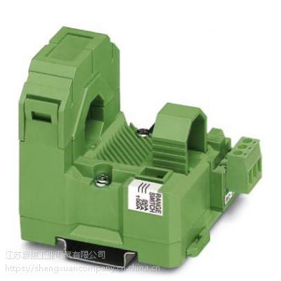 德国菲尼克斯温度电流变送器MCR-SL-S-100-I-LP-2813486原装正品