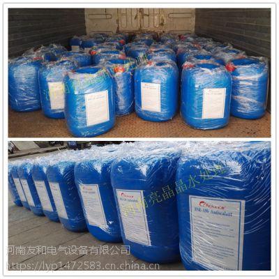 三门峡反渗透专用阻垢剂锅炉用水处理药剂25KG/桶 南阳现货直发