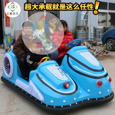 新一代双人电瓶碰碰车,老爷车儿童发光车惊现黑龙江鹤岗