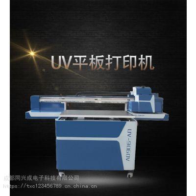 UV万能打印机金属工艺品啤酒盖打印 高清数码一年保修终身维护