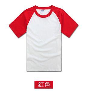 广告衫定做-儿童广告衫定做-恒颐佳比心广告衫(优质商家)