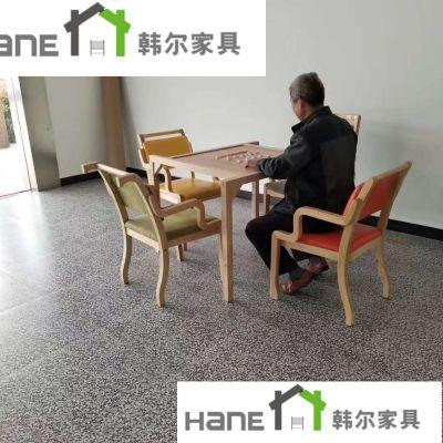 厂家直销南京养老院实木餐桌椅 养老院家具定制 韩尔简约品牌
