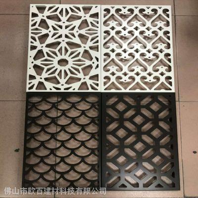 厂家供应建筑门头外墙定制雕花铝单板幕墙