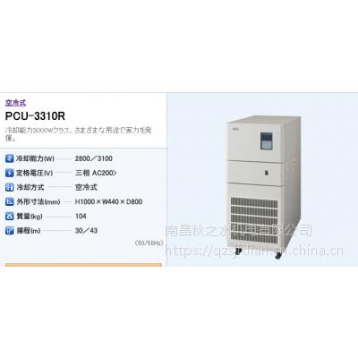 原装正品,假一罚十。优势供应日本APISTE局部精密空调 PCU-3310R