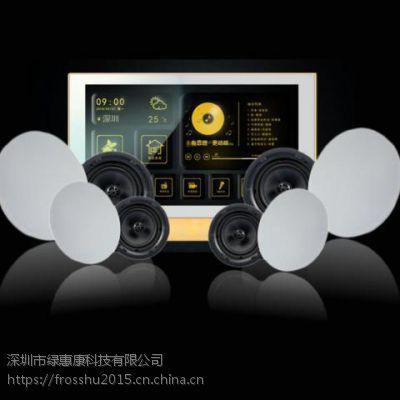 绿惠康10英寸大屏智能家居影音系统控制背景音乐主机