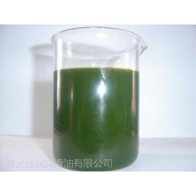 衡水佳润供应4010环烷油,KN4006环烷油
