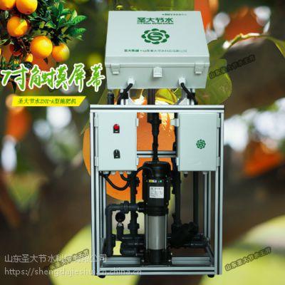 广西砂糖桔施肥机 价格实惠的全自动水肥一体机三通道触摸屏幕