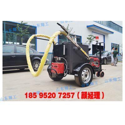 翔工100升沥青灌缝机 路面裂缝修补办法 高品质效果好的沥青灌缝机
