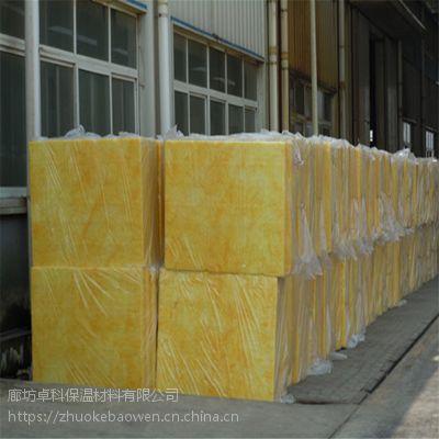 常州市低密度玻璃棉纤维板 隔热保温玻璃棉板价格
