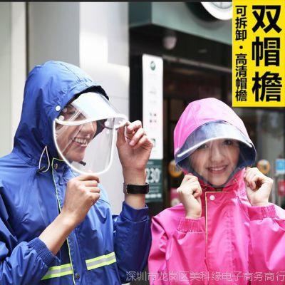 分体成人雨衣男女款时尚户外摩托车雨衣雨裤套装骑行钓鱼防水