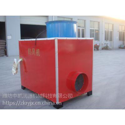 大棚用热风炉全自动燃油加温机 燃油热风机