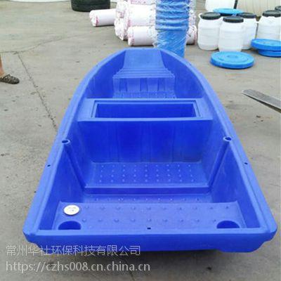 常州礼嘉镇毕节pe塑料船养殖船生产厂家