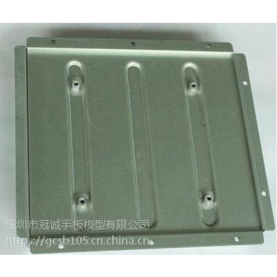 铝合金 不锈钢 外壳手板加工定制厂家 高精度金属手板 CNC加工厂