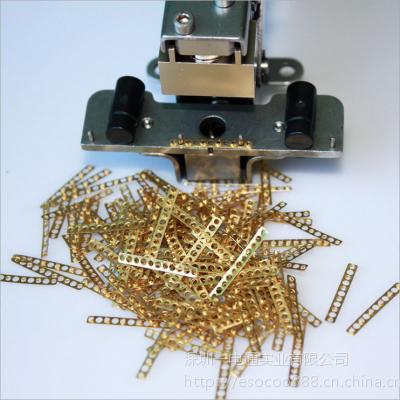 深圳厂家供应SMT接料铜扣单个散状铜扣配接料带松下剪钳