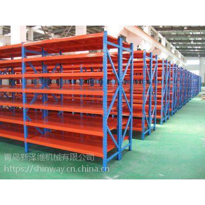 青岛中量型货架专业定制免费规划设计 新泽维中量型货架