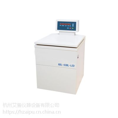 杭州艾普RDL-50BL(LED显示)低速立式大容量多管离心机生物医药科研血液