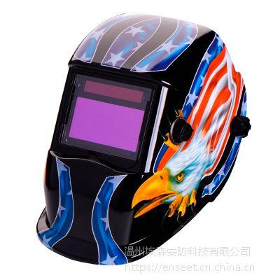 埃森牌EH-431型自动变光电焊帽焊接面罩一件起订