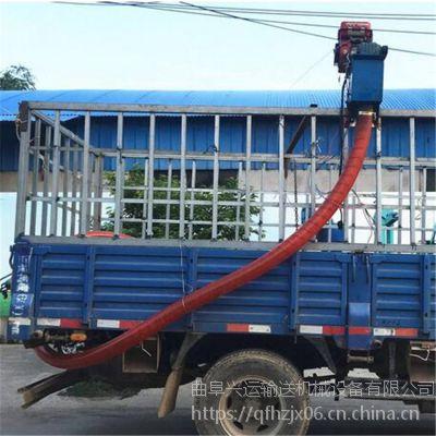 车载吸粮机阿里巴巴厂家直销 农场补仓用输送机
