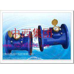 可拆卸水平螺翼式水表中西 型号:LYG10-LXLC-150 库号:M289926