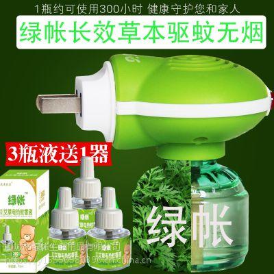 聊城电蚊香液代加工厂家绿帐品牌山东绿帐电蚊香液厂家